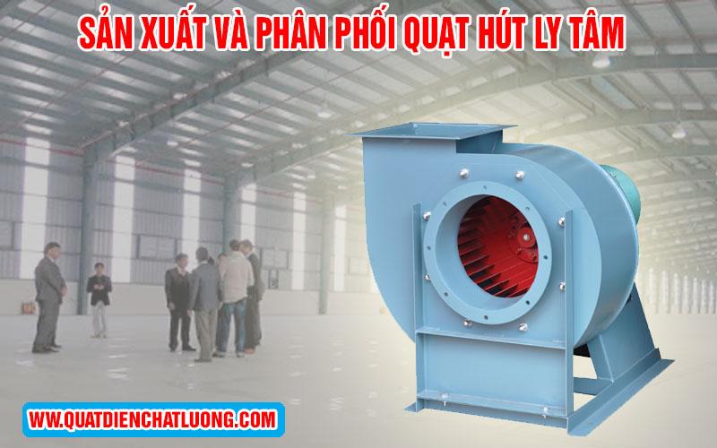 Quạt ly tâm Shoohan 11-62 4A 2.2 Kw